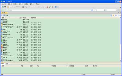 xFTP 6.0中文版