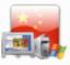 ACS Capture专业屏捕软件2.02