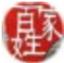 中国百家姓大全1.3