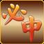 必中北京PK10赛车杀号计划1.0