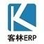 客林ERP工贸版2.40