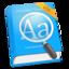 欧路词典 For Mac3.6.1
