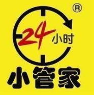 小管家仓储管理软件4.1