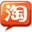 石青淘宝推广工具2.0.6.1