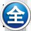 闪电全能格式转换器4.0.5
